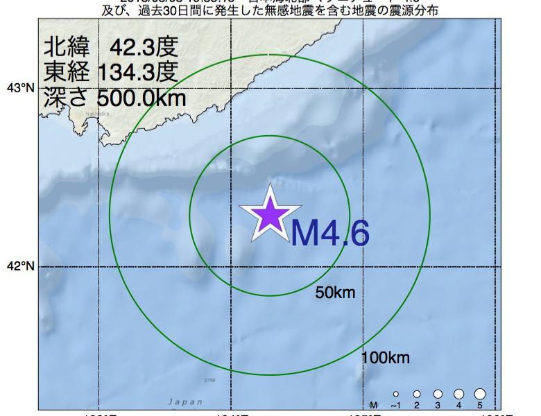 地震震源マップ:2018年08月08日 19時35分 日本海北部でM4.6の地震
