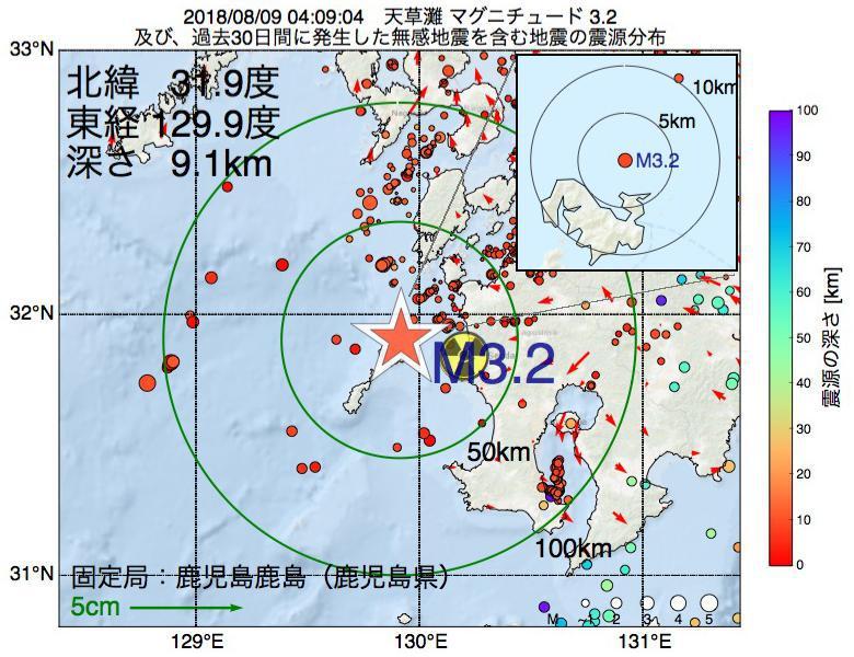 地震震源マップ:2018年08月09日 04時09分 天草灘でM3.2の地震