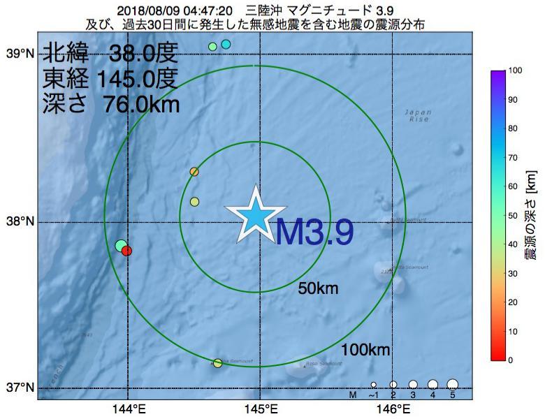 地震震源マップ:2018年08月09日 04時47分 三陸沖でM3.9の地震