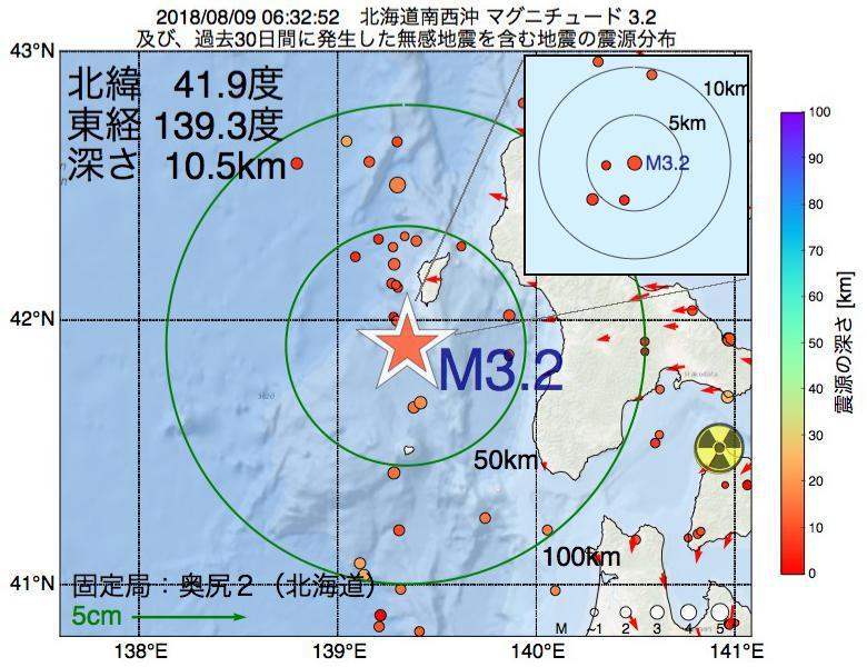 地震震源マップ:2018年08月09日 06時32分 北海道南西沖でM3.2の地震