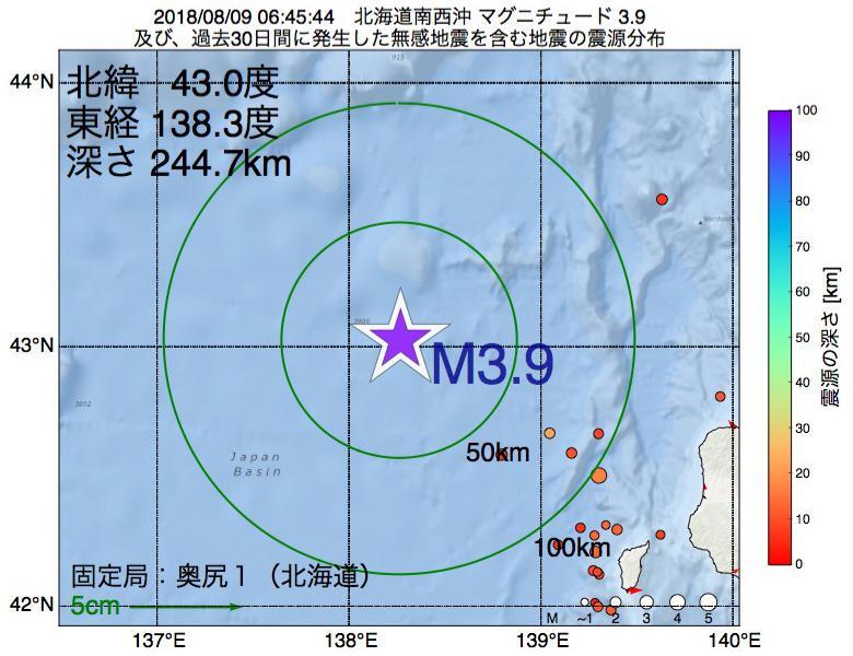 地震震源マップ:2018年08月09日 06時45分 北海道南西沖でM3.9の地震