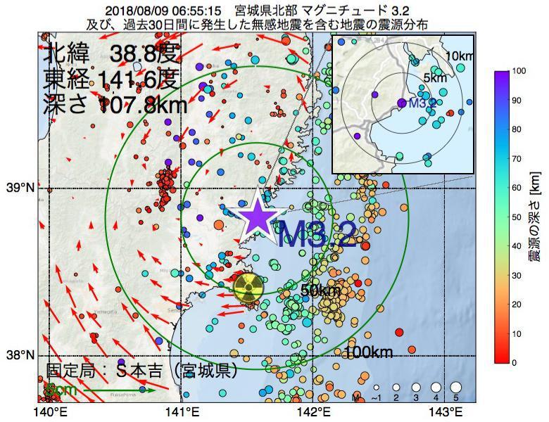 地震震源マップ:2018年08月09日 06時55分 宮城県北部でM3.2の地震