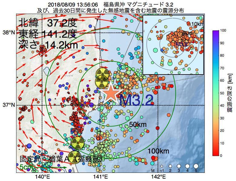 地震震源マップ:2018年08月09日 13時56分 福島県沖でM3.2の地震