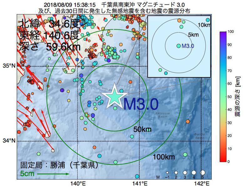 地震震源マップ:2018年08月09日 15時38分 千葉県南東沖でM3.0の地震