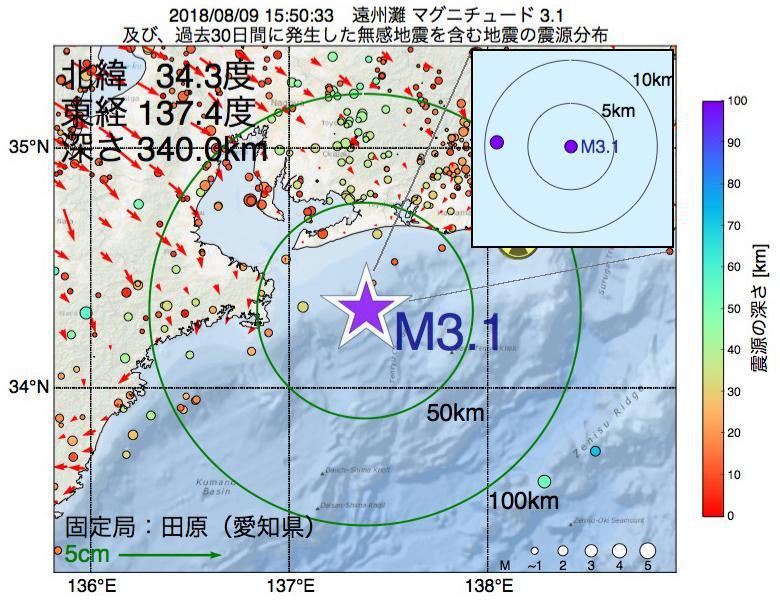 地震震源マップ:2018年08月09日 15時50分 遠州灘でM3.1の地震