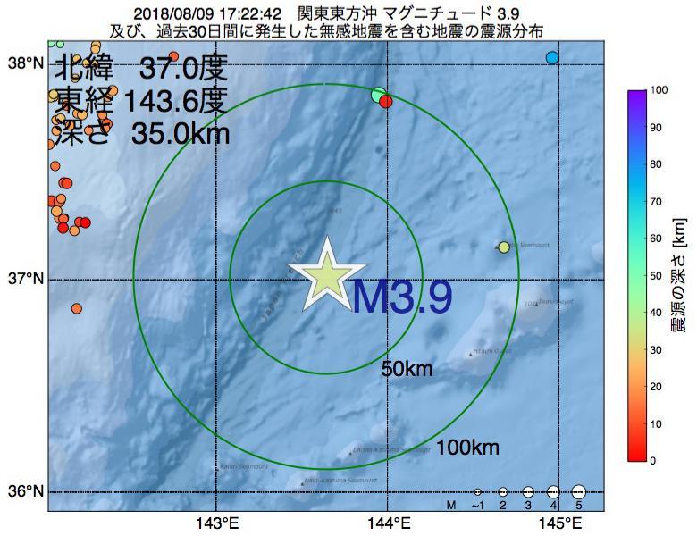 地震震源マップ:2018年08月09日 17時22分 関東東方沖でM3.9の地震