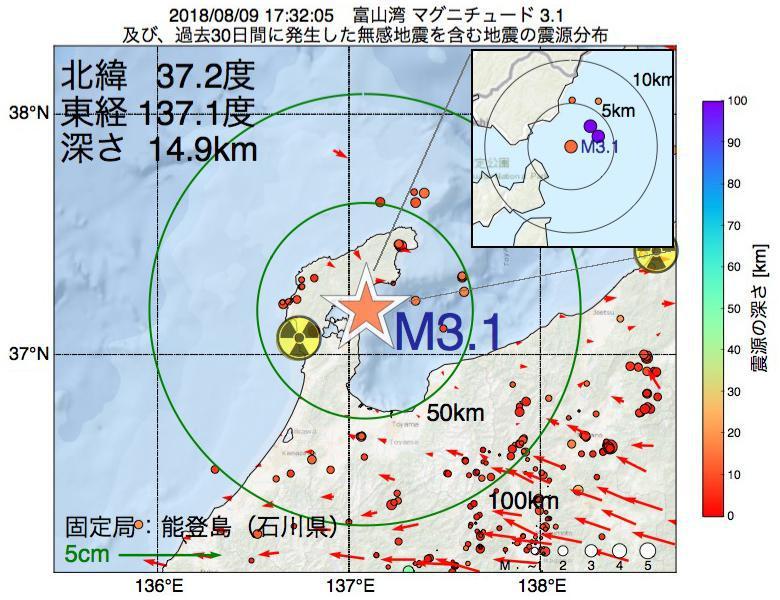 地震震源マップ:2018年08月09日 17時32分 富山湾でM3.1の地震