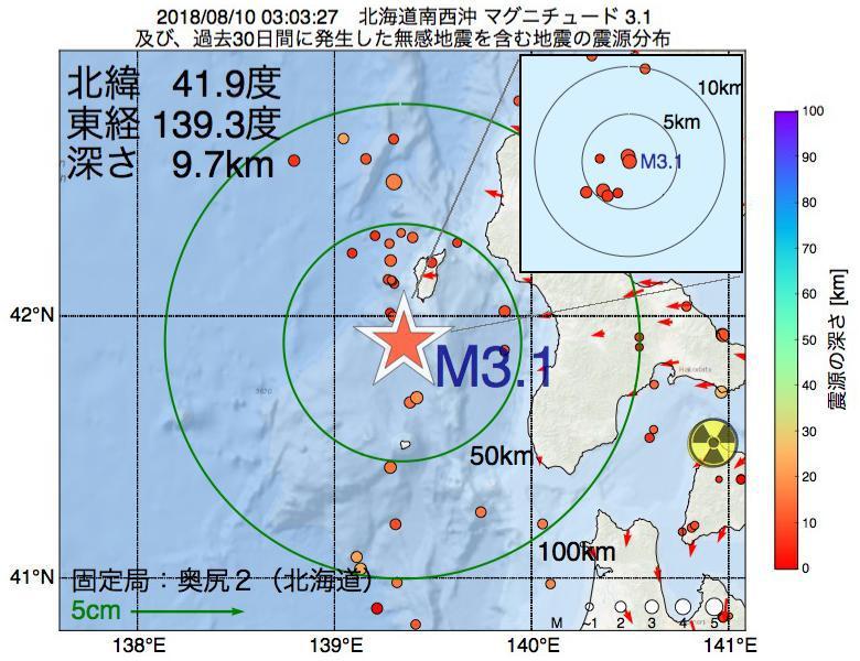 地震震源マップ:2018年08月10日 03時03分 北海道南西沖でM3.1の地震