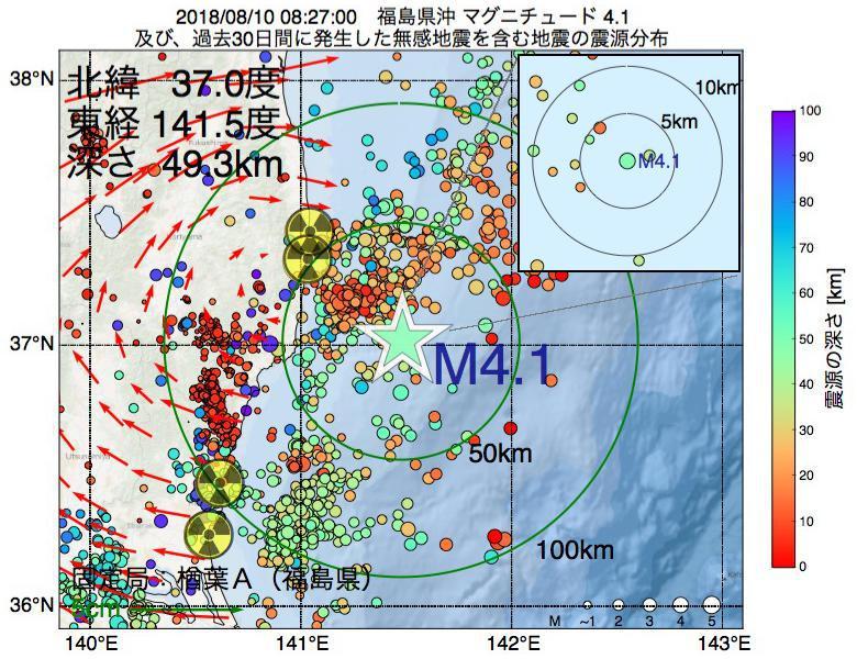 地震震源マップ:2018年08月10日 08時27分 福島県沖でM4.1の地震