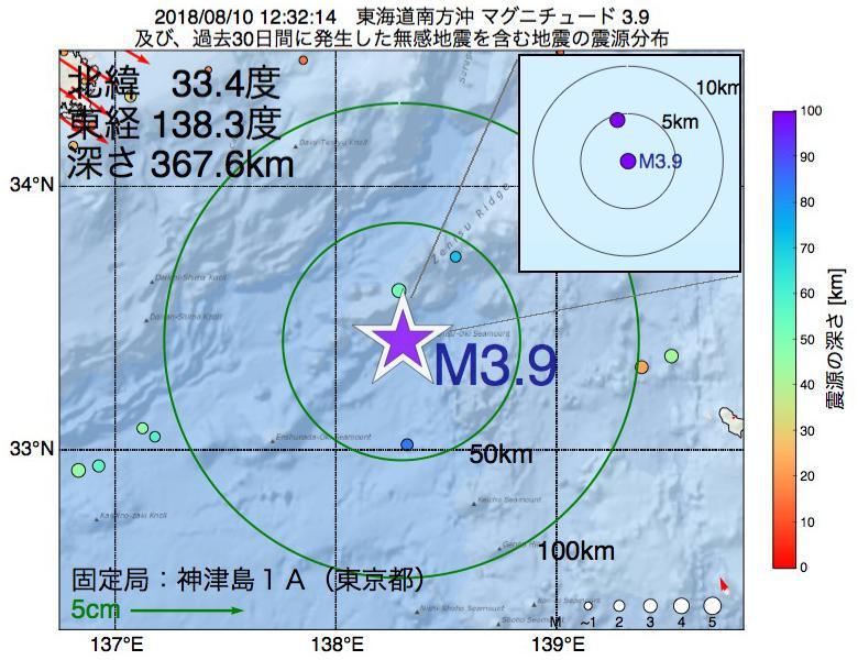 地震震源マップ:2018年08月10日 12時32分 東海道南方沖でM3.9の地震