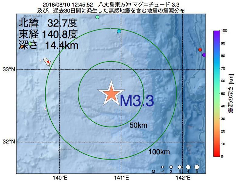 地震震源マップ:2018年08月10日 12時45分 八丈島東方沖でM3.3の地震