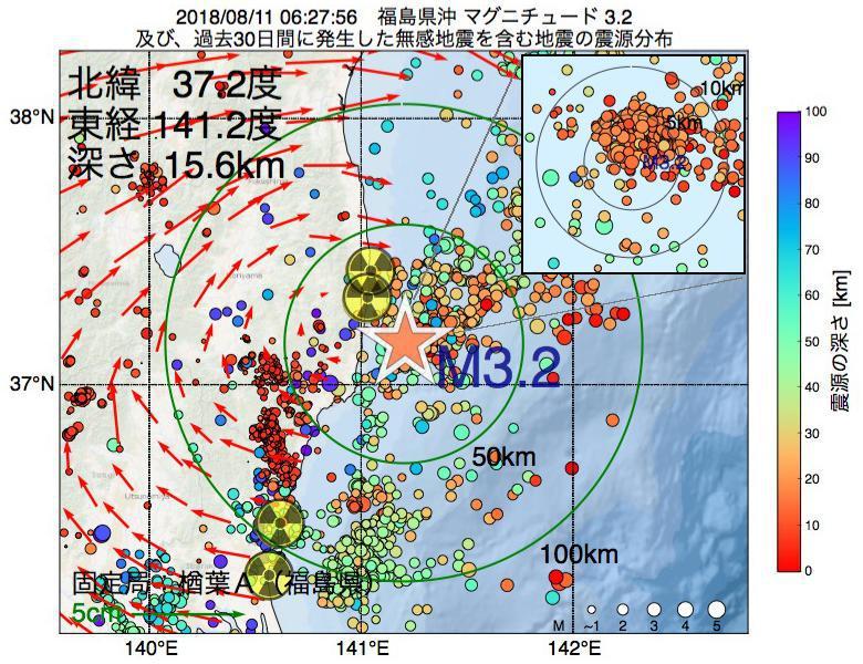 地震震源マップ:2018年08月11日 06時27分 福島県沖でM3.2の地震