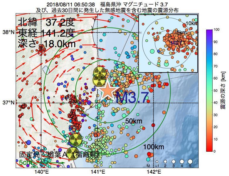 地震震源マップ:2018年08月11日 06時50分 福島県沖でM3.7の地震