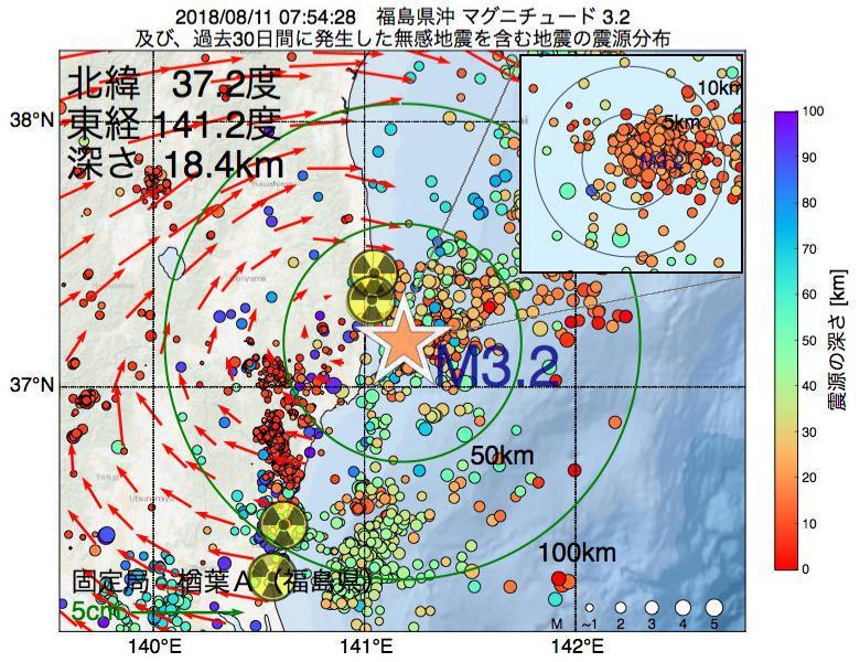 地震震源マップ:2018年08月11日 07時54分 福島県沖でM3.2の地震