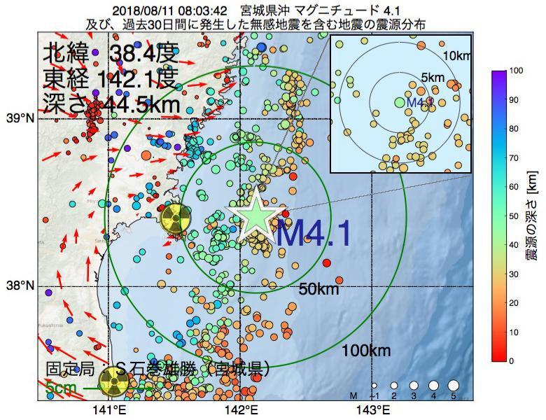 地震震源マップ:2018年08月11日 08時03分 宮城県沖でM4.1の地震