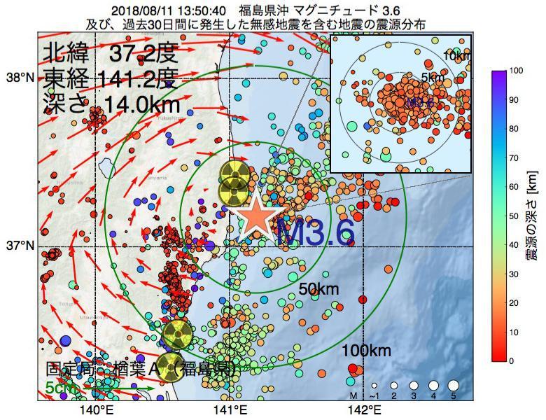 地震震源マップ:2018年08月11日 13時50分 福島県沖でM3.6の地震