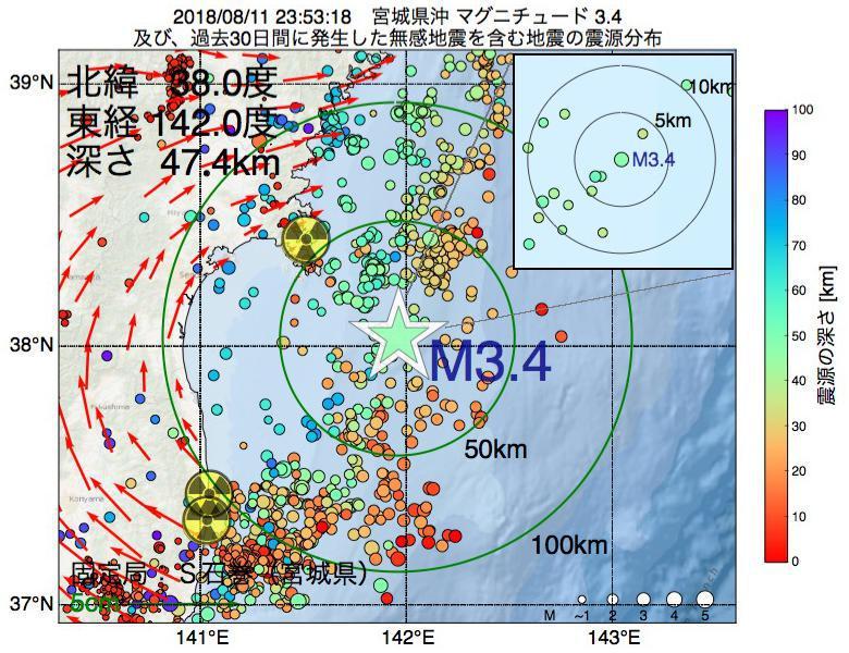 地震震源マップ:2018年08月11日 23時53分 宮城県沖でM3.4の地震