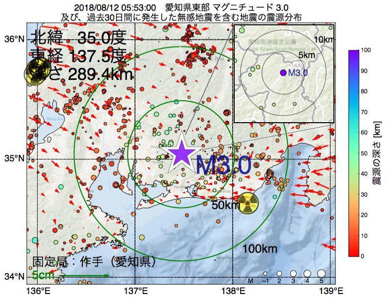 地震震源マップ:2018年08月12日 05時53分 愛知県東部でM3.0の地震