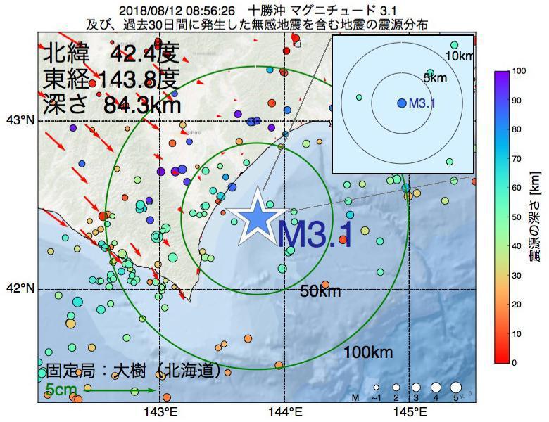 地震震源マップ:2018年08月12日 08時56分 十勝沖でM3.1の地震