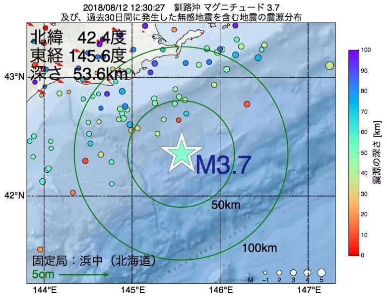 地震震源マップ:2018年08月12日 12時30分 釧路沖でM3.7の地震