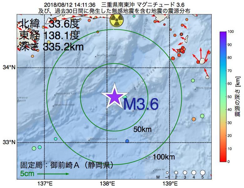 地震震源マップ:2018年08月12日 14時11分 三重県南東沖でM3.6の地震