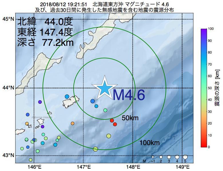 地震震源マップ:2018年08月12日 19時21分 北海道東方沖でM4.6の地震