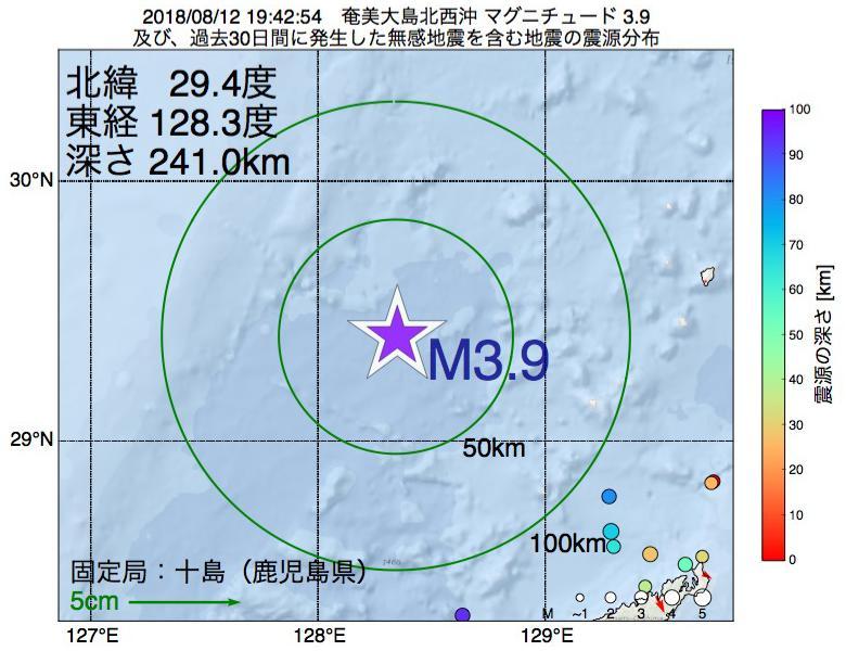 地震震源マップ:2018年08月12日 19時42分 奄美大島北西沖でM3.9の地震