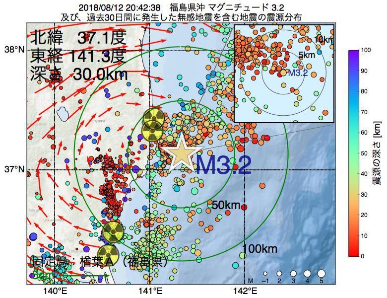 地震震源マップ:2018年08月12日 20時42分 福島県沖でM3.2の地震