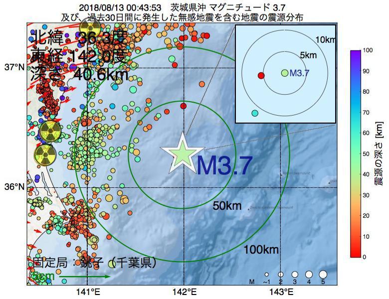 地震震源マップ:2018年08月13日 00時43分 茨城県沖でM3.7の地震