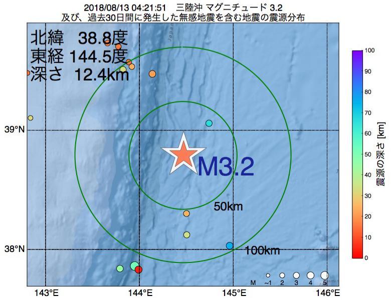 地震震源マップ:2018年08月13日 04時21分 三陸沖でM3.2の地震