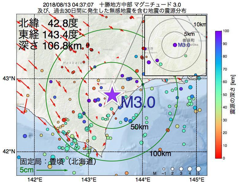 地震震源マップ:2018年08月13日 04時37分 十勝地方中部でM3.0の地震