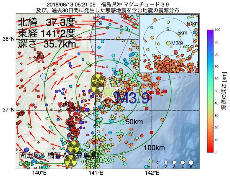 地震震源マップ:2018年08月13日 05時21分 福島県沖でM3.9の地震