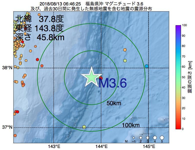 地震震源マップ:2018年08月13日 06時46分 福島県沖でM3.6の地震