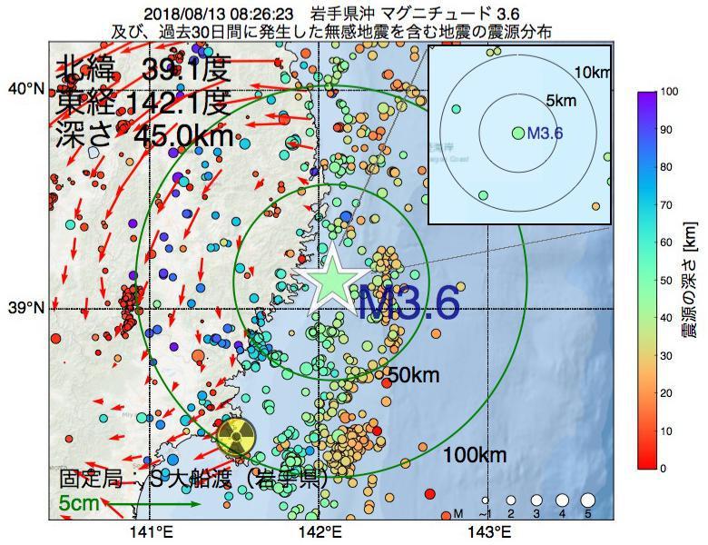 地震震源マップ:2018年08月13日 08時26分 岩手県沖でM3.6の地震