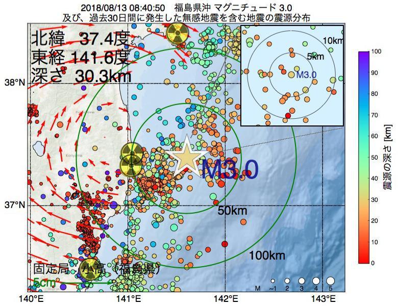 地震震源マップ:2018年08月13日 08時40分 福島県沖でM3.0の地震