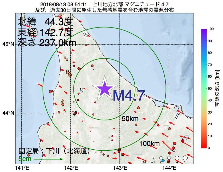 地震震源マップ:2018年08月13日 08時51分 上川地方北部でM4.7の地震