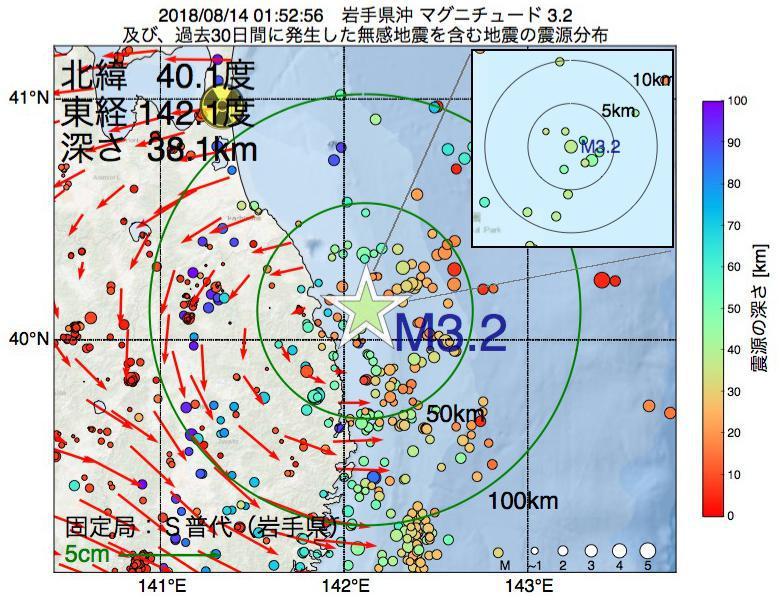 地震震源マップ:2018年08月14日 01時52分 岩手県沖でM3.2の地震