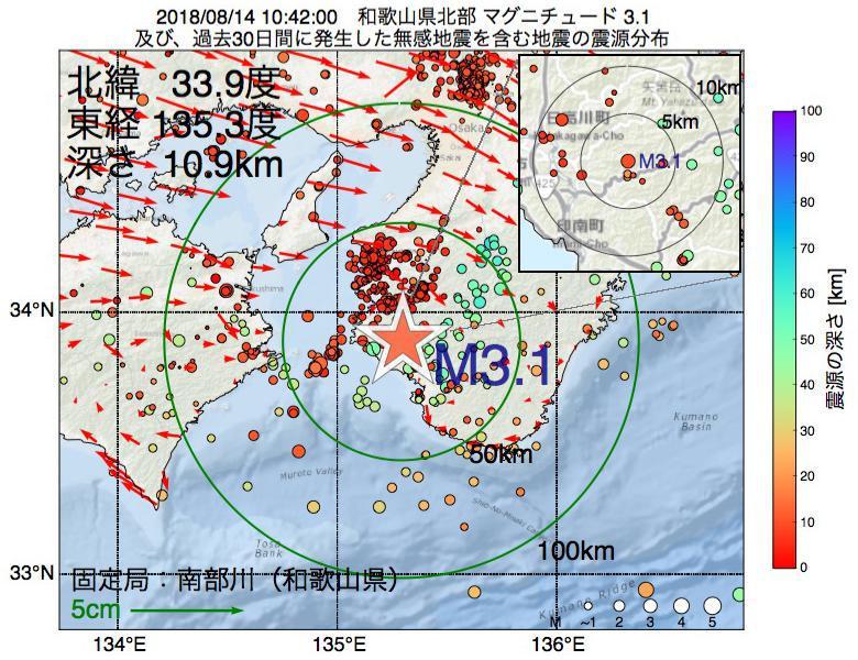 地震震源マップ:2018年08月14日 10時42分 和歌山県北部でM3.1の地震