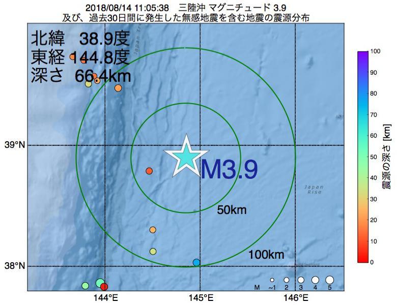 地震震源マップ:2018年08月14日 11時05分 三陸沖でM3.9の地震