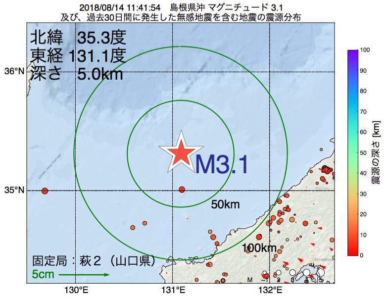 地震震源マップ:2018年08月14日 11時41分 島根県沖でM3.1の地震