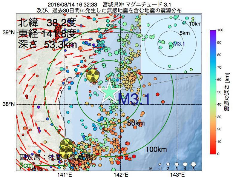 地震震源マップ:2018年08月14日 16時32分 宮城県沖でM3.1の地震