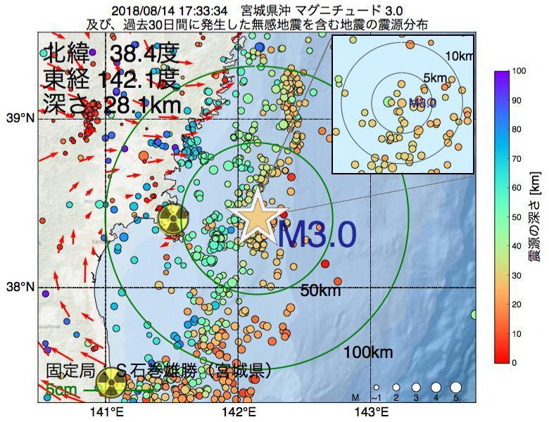 地震震源マップ:2018年08月14日 17時33分 宮城県沖でM3.0の地震