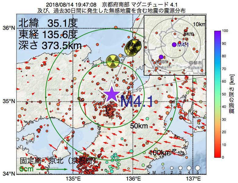 地震震源マップ:2018年08月14日 19時47分 京都府南部でM4.1の地震
