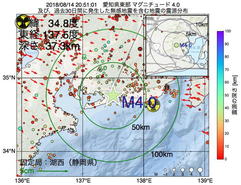 地震震源マップ:2018年08月14日 20時51分 愛知県東部でM4.0の地震