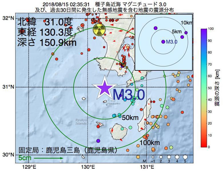 地震震源マップ:2018年08月15日 02時35分 種子島近海でM3.0の地震