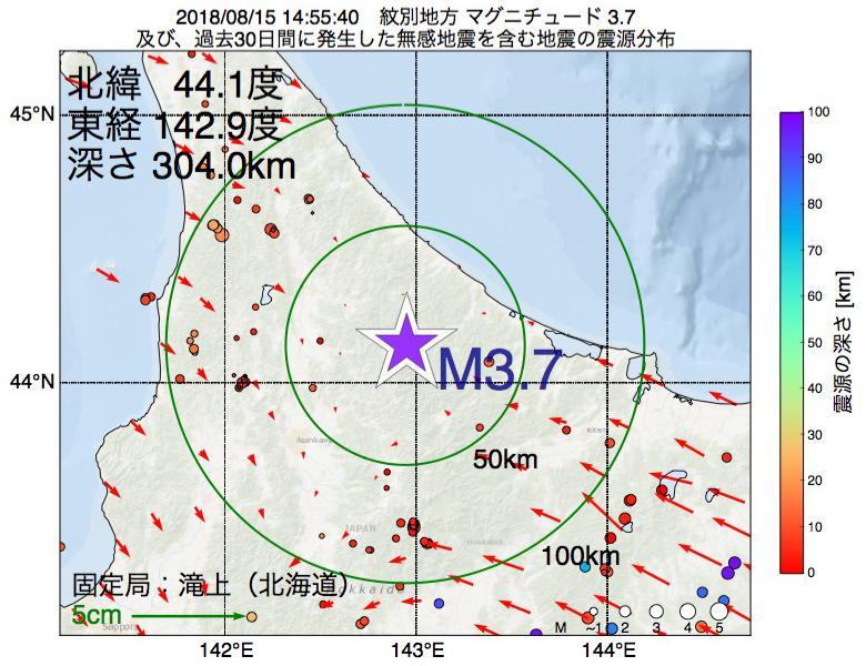 地震震源マップ:2018年08月15日 14時55分 紋別地方でM3.7の地震
