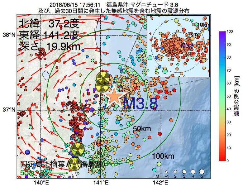 地震震源マップ:2018年08月15日 17時56分 福島県沖でM3.8の地震