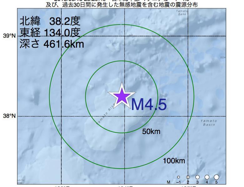 地震震源マップ:2018年08月15日 23時29分 日本海中部でM4.5の地震