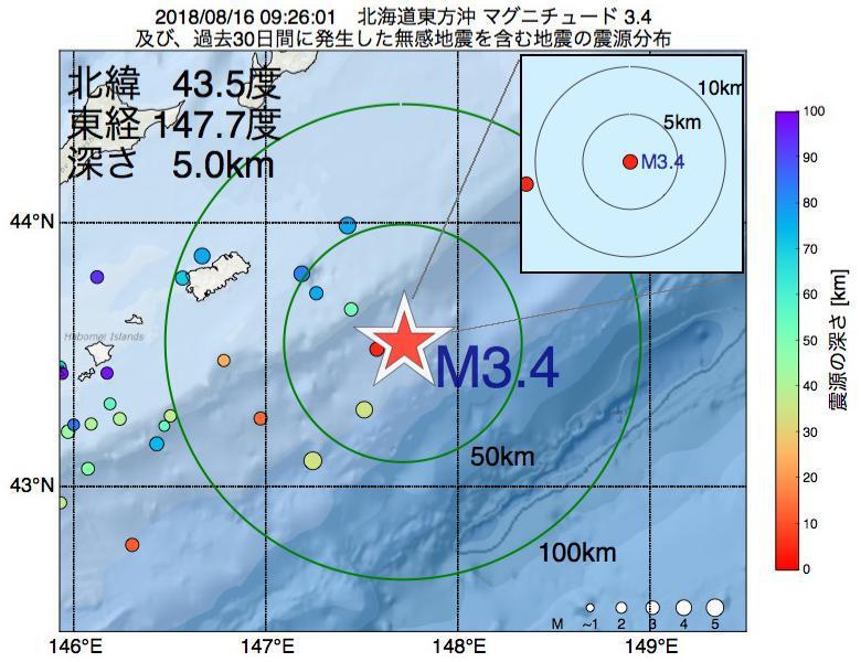 地震震源マップ:2018年08月16日 09時26分 北海道東方沖でM3.4の地震