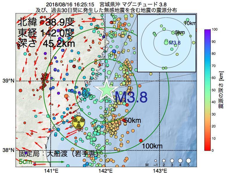地震震源マップ:2018年08月16日 16時25分 宮城県沖でM3.8の地震
